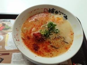 Hakata Red Ramen.jpg